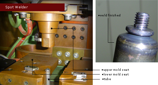 氮氣缸管端底蓋焊接